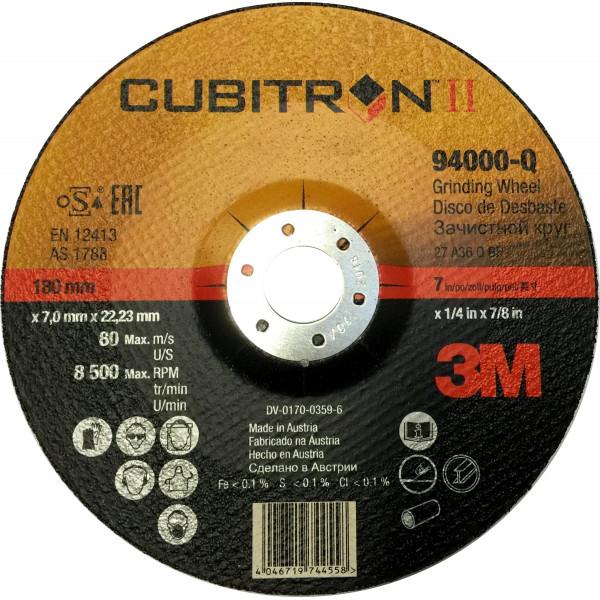 3M™ Cubitron™ II Disco da sbavo T27 230mm x 7mm x 22mm PN93999